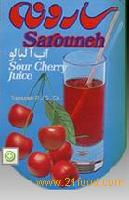 ANNUALLY 1000MT SOUR CHERRY JUICE CONCENTRATE
