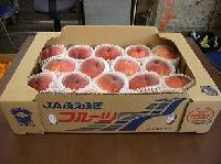 Japanese Hakuho Peach