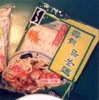 Seafood Noodles(Bag-packed)