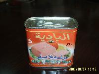 HALAL Beef Luncheon Meat --340g
