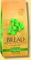 Irish Soda Bread Mix