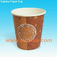 Sell Hot Paper Cup