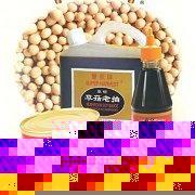 Straw  Mushroom   Soy   Sauce