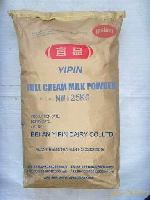 Instant full cream milk powder
