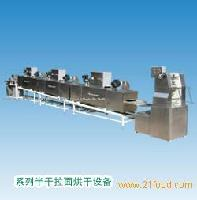 QS(D)-300 Drying oven for semi-dried noodles