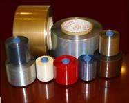 adhesive tear tape