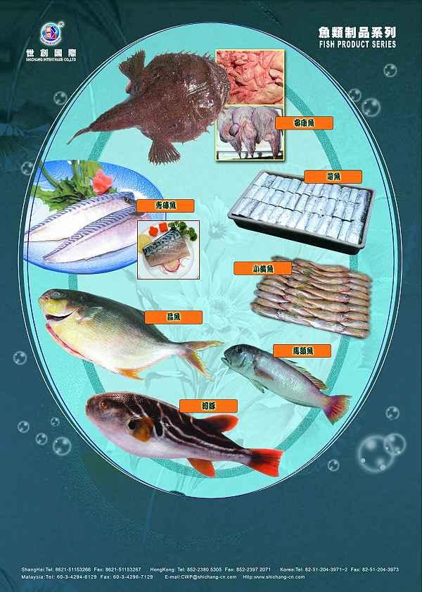 Sea Foods(fish, shrimp, crab, etc ) products,China Sea Foods