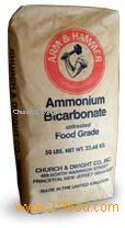 Ammonium bicarbonate products united states ammonium - Bicarbonate d ammonium cuisine ...