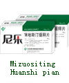 Mizolastine Sustained-release Tablets