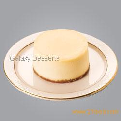 Galaxy Desserts Food Service