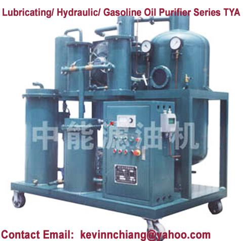 Lubricating/ Hydraulic Oil Purifier/ Vegetable Oil Recycling Machine