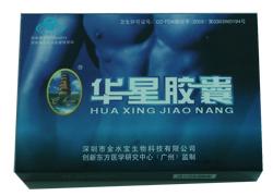 Viagra natural espanol