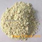 choline chloride(feed additive)