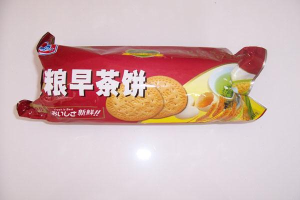 Cooky Factory Ltd, The - Vol. 5