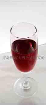Natural Food Color Grape Skin Red Price