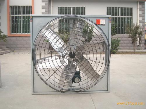 Room To Room Ventilation Fans : Sell exhaust fan ventilation air blower cooler