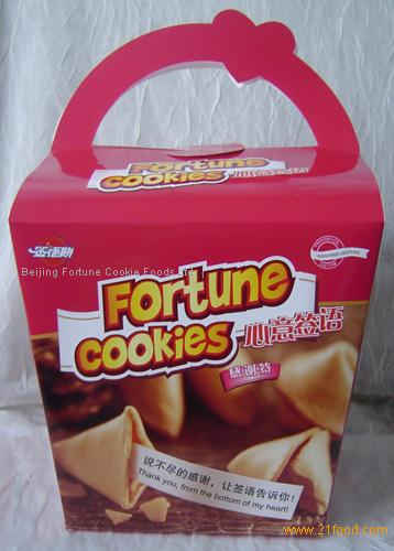 where to buy fortune cookies