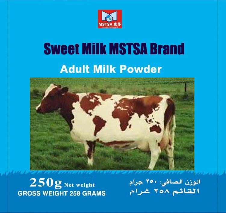 email:info@mstsafood.com. Adult milk powder